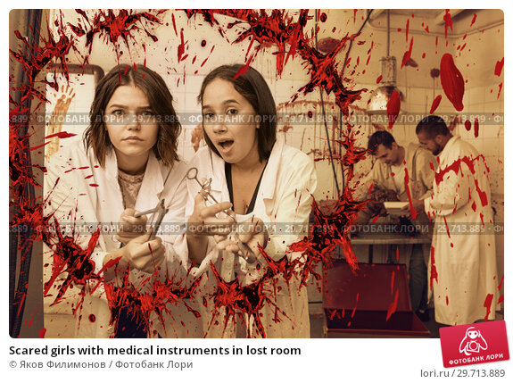 Купить «Scared girls with medical instruments in lost room», фото № 29713889, снято 8 октября 2018 г. (c) Яков Филимонов / Фотобанк Лори