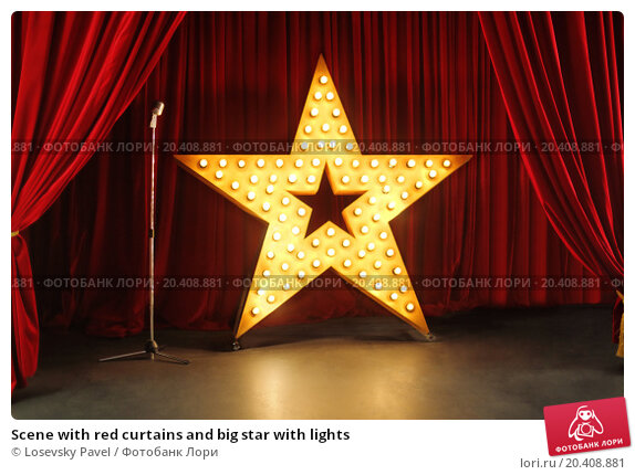 Купить «Scene with red curtains and big star with lights», фото № 20408881, снято 19 апреля 2014 г. (c) Losevsky Pavel / Фотобанк Лори
