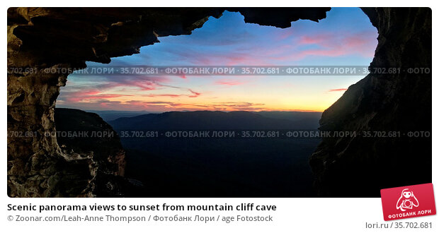 Scenic panorama views to sunset from mountain cliff cave. Стоковое фото, фотограф Zoonar.com/Leah-Anne Thompson / age Fotostock / Фотобанк Лори