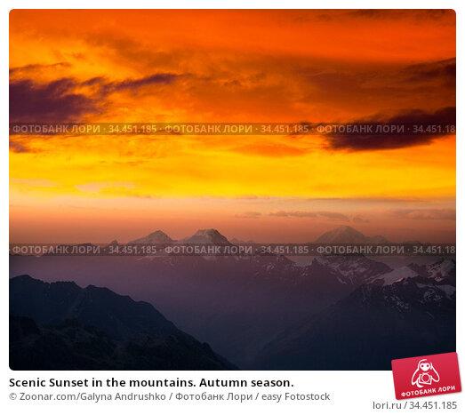 Scenic Sunset in the mountains. Autumn season. Стоковое фото, фотограф Zoonar.com/Galyna Andrushko / easy Fotostock / Фотобанк Лори