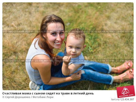мама с сыном стоит фото