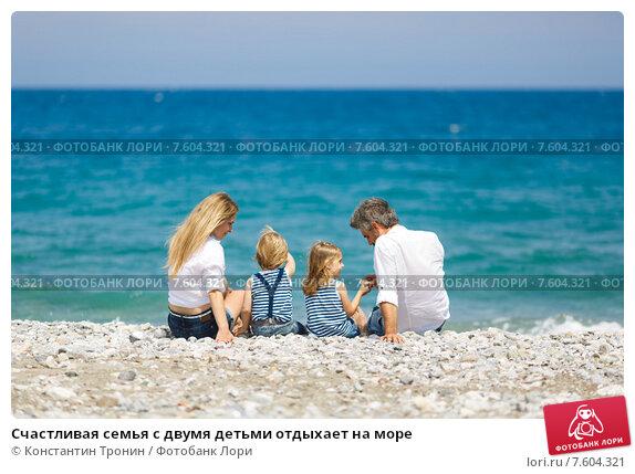Фото семьи с двумя детьми маленькими