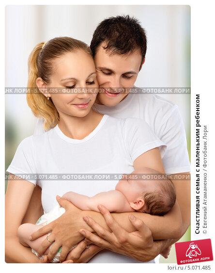 фото мама и сын инсцес