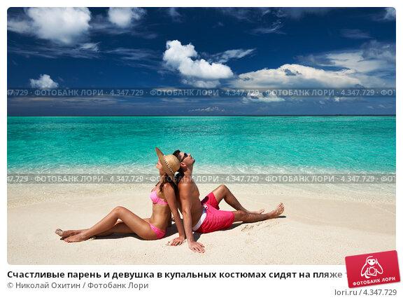 отменные фото на пляже