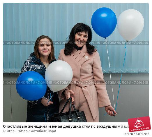 Купить «Счастливые женщина и юная девушка стоят с воздушными шариками в руках», эксклюзивное фото № 7094945, снято 24 февраля 2015 г. (c) Игорь Низов / Фотобанк Лори