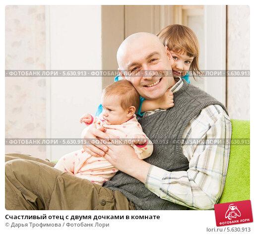 парно папа с доч