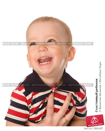 Счастливый ребенок, фото № 309637, снято 18 мая 2008 г. (c) Валентин Мосичев / Фотобанк Лори