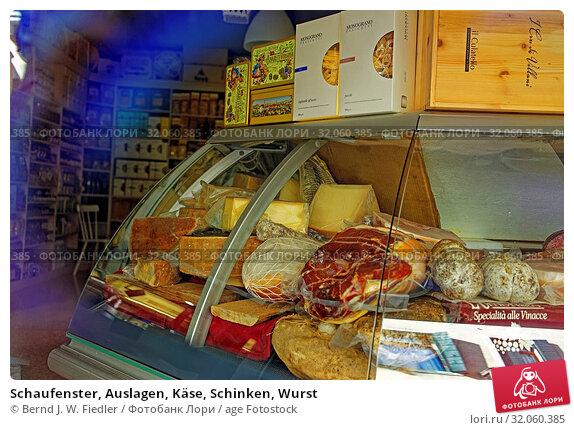 Schaufenster, Auslagen, Käse, Schinken, Wurst. Стоковое фото, фотограф Bernd J. W. Fiedler / age Fotostock / Фотобанк Лори