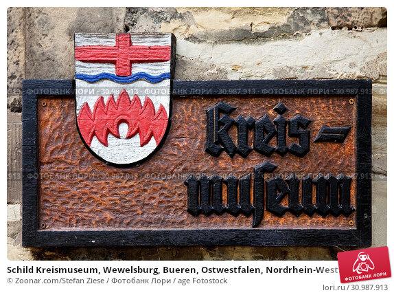 Купить «Schild Kreismuseum, Wewelsburg, Bueren, Ostwestfalen, Nordrhein-Westfalen, Deutschland, Europa», фото № 30987913, снято 16 июля 2019 г. (c) age Fotostock / Фотобанк Лори