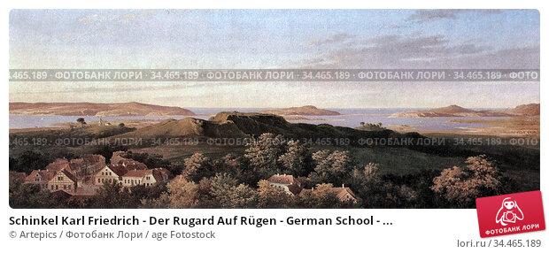 Schinkel Karl Friedrich - Der Rugard Auf Rügen - German School - ... Стоковое фото, фотограф Artepics / age Fotostock / Фотобанк Лори