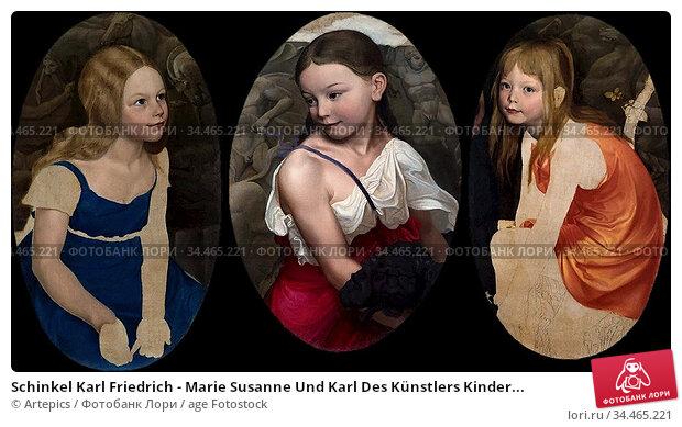 Schinkel Karl Friedrich - Marie Susanne Und Karl Des Künstlers Kinder... Стоковое фото, фотограф Artepics / age Fotostock / Фотобанк Лори