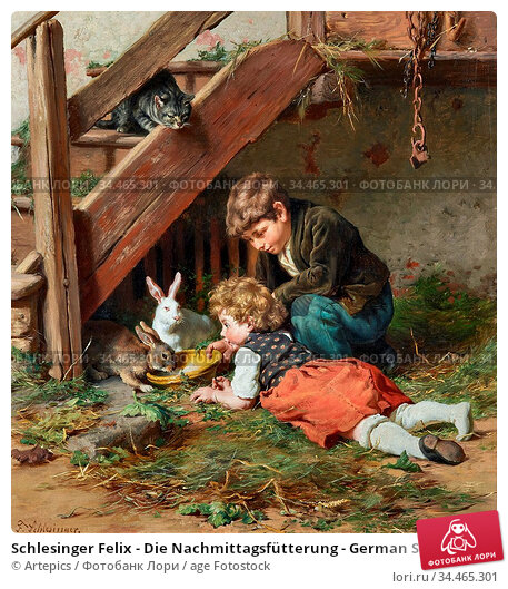 Schlesinger Felix - Die Nachmittagsfütterung - German School - 19th... Стоковое фото, фотограф Artepics / age Fotostock / Фотобанк Лори