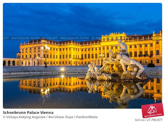 Купить «Schonbrunn Palace Vienna», фото № 27790877, снято 26 февраля 2018 г. (c) PantherMedia / Фотобанк Лори
