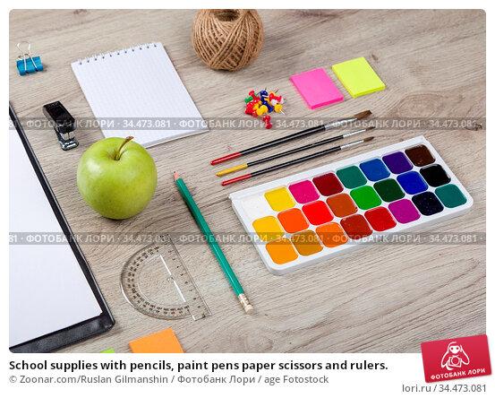 School supplies with pencils, paint pens paper scissors and rulers. Стоковое фото, фотограф Zoonar.com/Ruslan Gilmanshin / age Fotostock / Фотобанк Лори