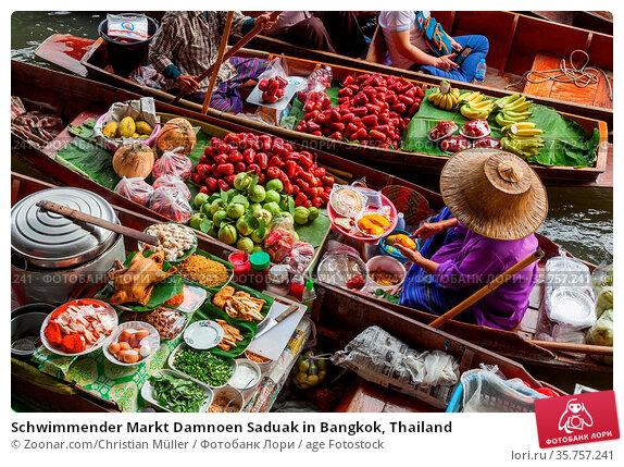 Schwimmender Markt Damnoen Saduak in Bangkok, Thailand. Стоковое фото, фотограф Zoonar.com/Christian Müller / age Fotostock / Фотобанк Лори