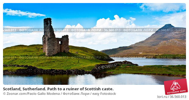 Scotland, Sutherland. Path to a ruiner of Scottish caste. Стоковое фото, фотограф Zoonar.com/Paolo Gallo Modena / easy Fotostock / Фотобанк Лори