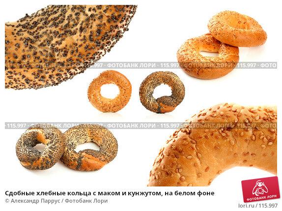 Сдобные хлебные кольца с маком и кунжутом, на белом фоне, фото № 115997, снято 18 сентября 2007 г. (c) Александр Паррус / Фотобанк Лори
