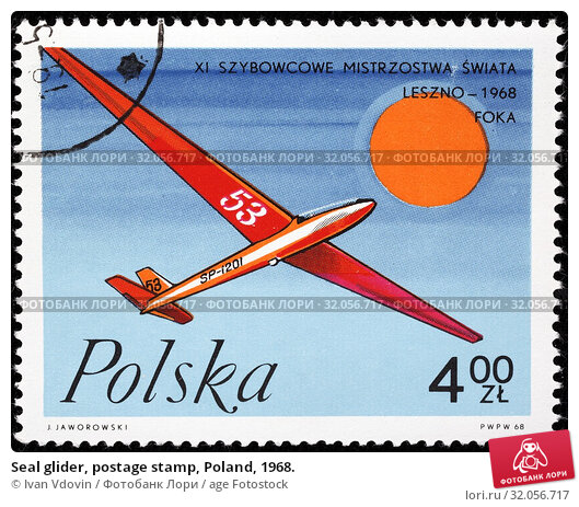 Seal glider, postage stamp, Poland, 1968. (2014 год). Редакционное фото, фотограф Ivan Vdovin / age Fotostock / Фотобанк Лори
