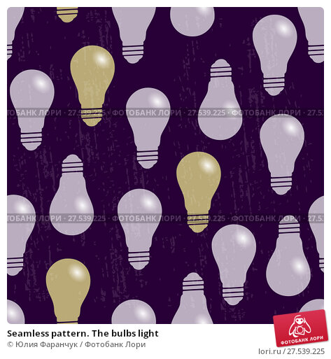 Купить «Seamless pattern. The bulbs light», иллюстрация № 27539225 (c) Юлия Фаранчук / Фотобанк Лори