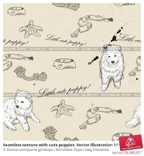 Seamless texture with cute puppies. Vector illustration EPS8. Стоковое фото, фотограф Zoonar.com/yunna gorskaya / easy Fotostock / Фотобанк Лори
