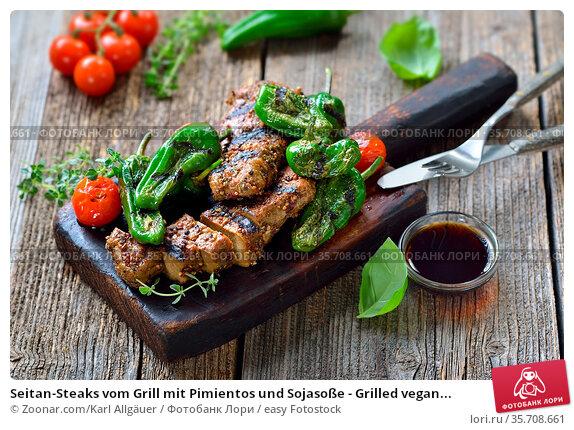 Seitan-Steaks vom Grill mit Pimientos und Sojasoße - Grilled vegan... Стоковое фото, фотограф Zoonar.com/Karl Allgäuer / easy Fotostock / Фотобанк Лори