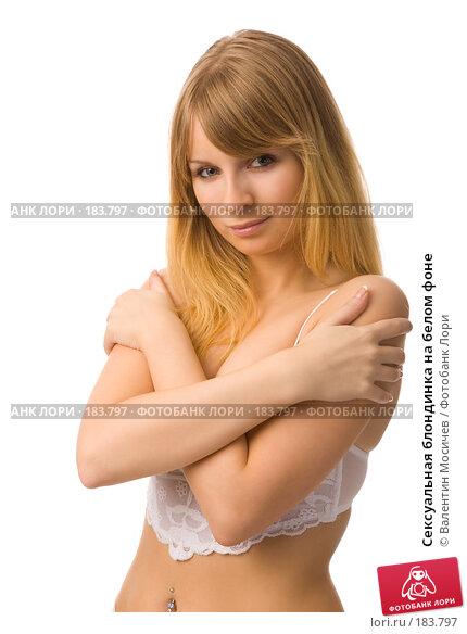 Сексуальная блондинка на белом фоне, фото № 183797, снято 12 января 2008 г. (c) Валентин Мосичев / Фотобанк Лори