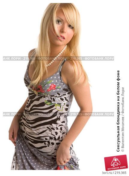 Сексуальная блондинка на белом фоне, фото № 219365, снято 25 февраля 2008 г. (c) Валентин Мосичев / Фотобанк Лори