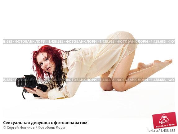 фото сексуальных девушек с фотоаппаратом