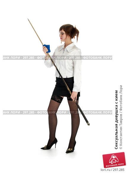 Сексуальная девушка с кием, фото № 297285, снято 2 ноября 2007 г. (c) Константин Тавров / Фотобанк Лори