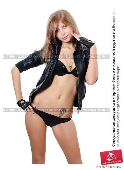 Горячие пизда сексуальные девушки в черном белье сексе фото картинки