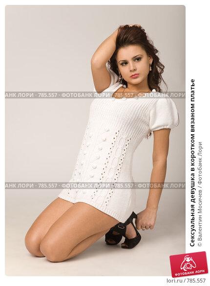 эротические фотографии девушек в коротких платьях