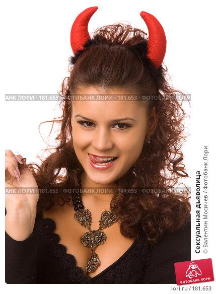 Сексуальная дьяволица, фото № 181653, снято 23 декабря 2007 г. (c) Валентин Мосичев / Фотобанк Лори