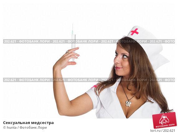 Сексуальная медсестра, фото № 202621, снято 16 августа 2007 г. (c) hunta / Фотобанк Лори