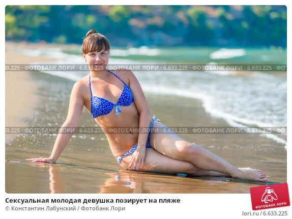 realnoe-russkoe-porno-vecherinka