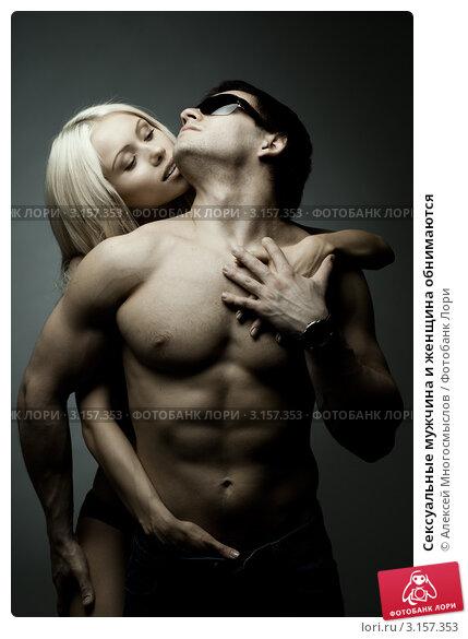 Сексуальные картинки мужчин и женщин