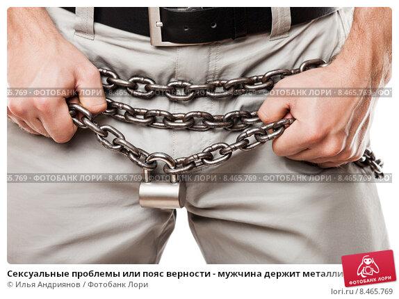 plagin-dlya-oblivion-seksualnaya-odezhda