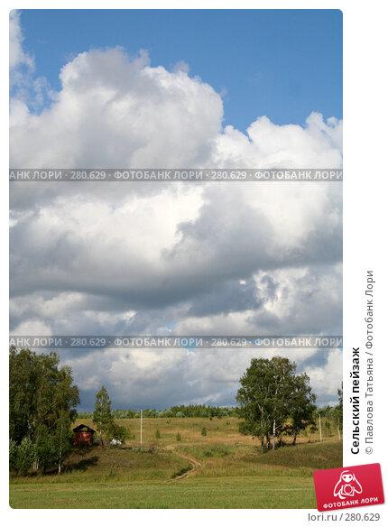 Сельский пейзаж, фото № 280629, снято 14 июля 2007 г. (c) Павлова Татьяна / Фотобанк Лори