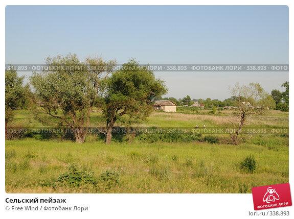 Сельский пейзаж, эксклюзивное фото № 338893, снято 27 июня 2008 г. (c) Free Wind / Фотобанк Лори