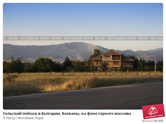 Сельский пейзаж в Болгарии, Балканы, на фоне горного массива, фото № 90945, снято 17 августа 2007 г. (c) Harry / Фотобанк Лори