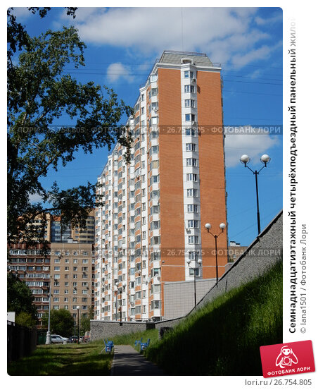 Купить «Семнаднадцатиэтажный четырёхподъездный панельный жилой дом серии П-44Т, построен в 2007 году. Смольная улица, 51, корпус 2. Район Левобережный. Москва», эксклюзивное фото № 26754805, снято 10 августа 2017 г. (c) lana1501 / Фотобанк Лори