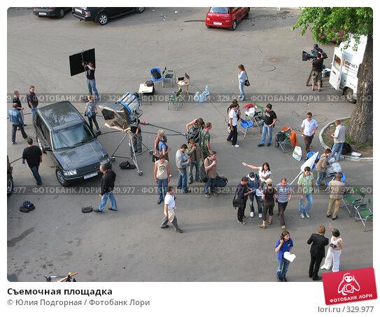 Купить «Съемочная площадка», фото № 329977, снято 21 июня 2008 г. (c) Юлия Селезнева / Фотобанк Лори