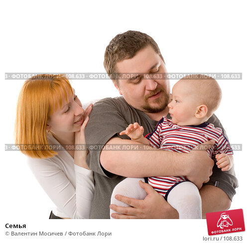 Купить «Семья», фото № 108633, снято 8 мая 2007 г. (c) Валентин Мосичев / Фотобанк Лори