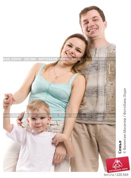 Семья, фото № 220569, снято 9 марта 2008 г. (c) Валентин Мосичев / Фотобанк Лори