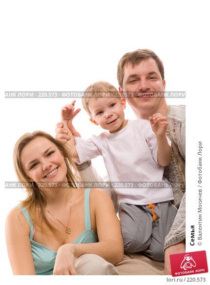 Семья, фото № 220573, снято 9 марта 2008 г. (c) Валентин Мосичев / Фотобанк Лори
