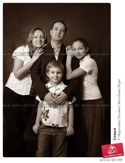 Семья, фото № 331197, снято 26 января 2008 г. (c) Морозова Татьяна / Фотобанк Лори