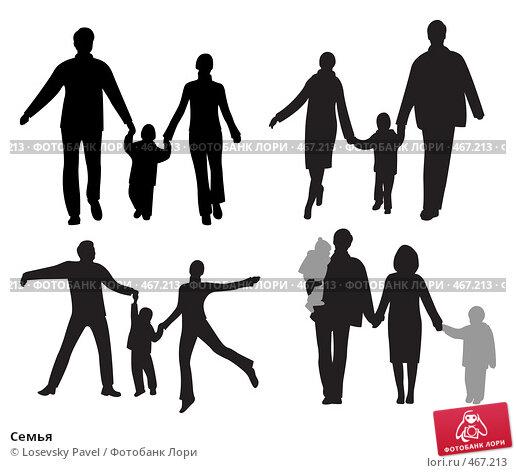 Семья, иллюстрация № 467213 (c) Losevsky Pavel / Фотобанк Лори