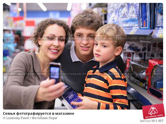 Семья фотографируется в магазине. Стоковое фото, фотограф Losevsky Pavel / Фотобанк Лори