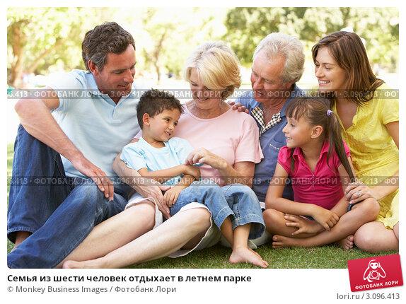 Фото семейное смотреть 81884 фотография