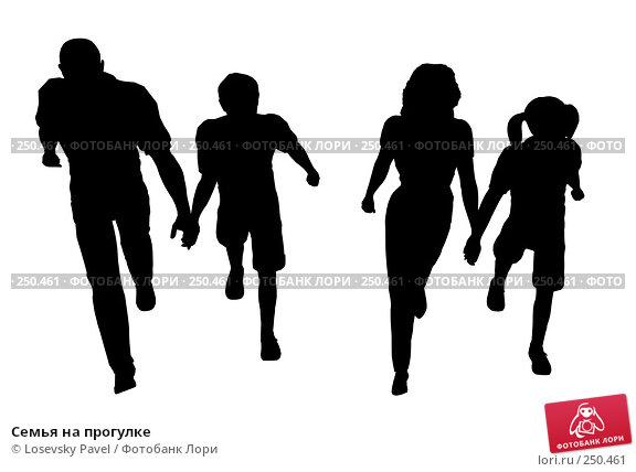 Семья на прогулке, иллюстрация № 250461 (c) Losevsky Pavel / Фотобанк Лори