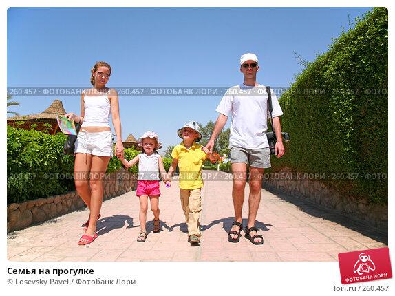 Семья на прогулке, фото № 260457, снято 17 мая 2007 г. (c) Losevsky Pavel / Фотобанк Лори